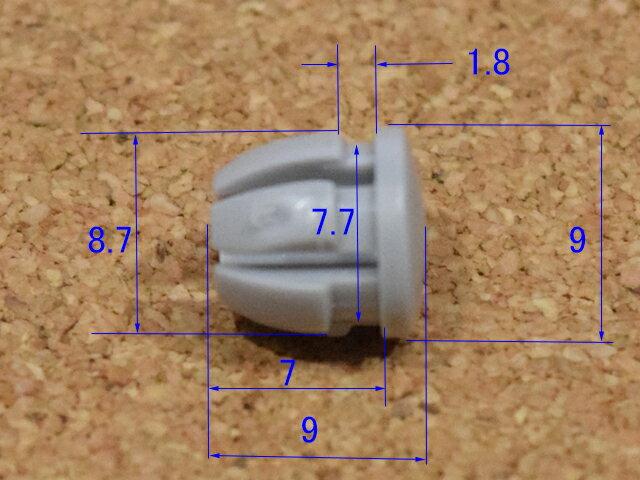 YKKΦ8穴塞ぎキャップK38558の紹介画像2