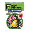 【ポイント5倍】 サンケイエムダイファー水和剤 2g×10