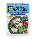 【ポイント5倍】 兼商モレスタン水和剤 0.5g×10