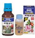 【ポイント5倍】 STサプロール乳剤 30ml