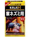 【ポイント5倍】 ネズレスH 10×15