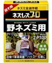 【ポイント5倍】 ネズレスプロ 60g