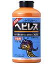 【ポイント5倍】 ヘビレス粒剤 900g