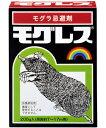 【ポイント5倍】 モグレス 200g