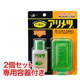 【 】arimetsu带专用容器组套BP 2个组合组套[【  】アリメツ 専用容器付セットBP 2個 組みセット]