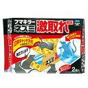 【ポイント5倍】 【フマキラー】ネズミ激取れBOX 2個入