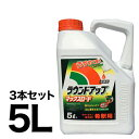 【送料無料】 ラウンドアップマックスロード 5L 3本セット 除草剤 ラウンドアップ マックスロード 5l