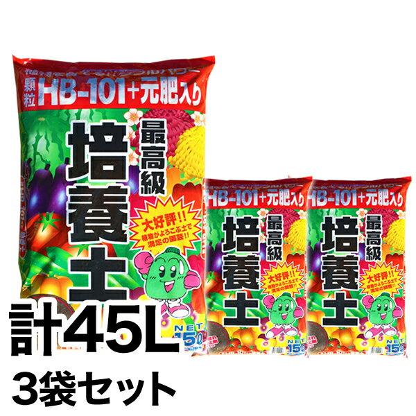 【送料無料】 最高級培養土 15L 3袋セット ...の商品画像