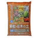 【送料無料】果樹・花木の土 12L×4袋セット