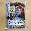 【送料無料】バークチップS 12L×8袋セット