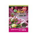 【東商】シャコバサボテン・サボテン・多肉植物の肥料 250g