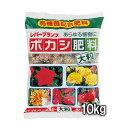 【送料無料】レバープランツ ボカシ大粒 10kg×1袋