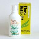 【送料無料】フローラ・バス・102 500ML / 入浴剤 森林浴 天然 乾燥 風呂