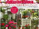 ローズスタイル 【デコレ】 先端装飾付 150cm RD1500