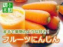 にんじん ジュース フルーツ