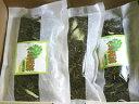 ニンジン葉の茶【送料無料】フルーツにんじん葉茶ふしぎな葉効茶(はききちゃ)100g×3パック
