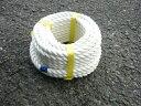 クレモナSロープ 直径10mmx長さ30m