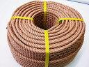 PPロープ PPカッチロープ 国産 直径12mm×長さ200m
