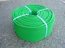 PEロープ (ポリロープ) 緑 直径16mm × 長さ200m 3つ打ちロープ 国産 ポリエチレンロープ