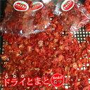[ドライトマト40g×ドライミニトマト40g] 国産 乾物/乾燥野菜 熊本産 ミネラル豊富! 最高糖度8.0度以上 トマトを使用した贅沢な一品!! ..
