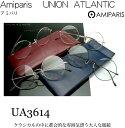 アミパリ Amiparis UNION ATLANTIC UA3614ヴィンテー