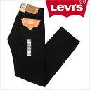 LEVI'S  リーバイス  501-0660 デニムパンツ USA企画 【BLACK MAGIC ブラックマジック】 【あす楽対応】
