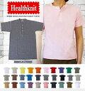 Healthknit ヘンリー Tシャツ ヘザーグレー