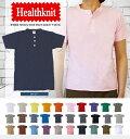 Healthknit ヘルスニット #906S S/S Henley Neck 半袖ヘンリーネックTシャツ 全20色【ネイビー】/Healthknit ヘルスニ...