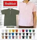 Healthknit ヘルスニット #906S S/S Henley Neck 半袖ヘンリーネックTシャツ 全20色【オリーブグリーン】/Healthknit ...