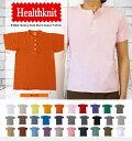 Healthknit ヘルスニット #906S S/S Henley Neck 半袖ヘンリーネックTシャツ 全20色【オレンジ】/Healthknit ヘルスニット #906S ..