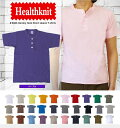 Healthknit ヘルスニット #906S S/S Henley Neck 半袖ヘンリーネックTシャツ 全20色【パープル】/Healthknit ヘルスニット #906S ..