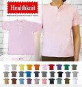 Healthknit ヘルスニット #906S S/S Henley Neck 半袖ヘンリーネックTシャツ 全20色【ピンク】/Healthknit ヘルスニッ...
