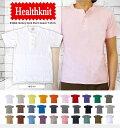Healthknit ヘンリー Tシャツ ホワイト ヘルスニ