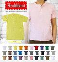 Healthknit ヘルスニット #906S S/S Henley Neck 半袖ヘンリーネックTシャツ 全20色【イエロー】/Healthknit ヘルスニ...