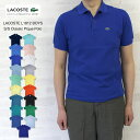 LACOSTE ラコステ L1812 BOYS S/S Classic Pique Polo ボーイズ クラシック ピケ(鹿の子)ポロシャツ 男女兼用/LACOSTE ラコステ L1812 ボーイズ クラシック ピケ(鹿の子)ポロシャツ LACOSTE ラコステ L1812 ボーイズ クラシック ピケ(鹿の子)ポロシャツ