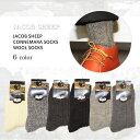 JACOB SHEEP ���R�u�V�[�v�@CONNEMARA SOCKS �R�l�}�� �\�b�N�X WOOL