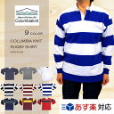 COLUMBIA KNIT コロンビアニット RUGBY SHIRT ラグビーシャツ MADE IN USA/COLUMBIA KNIT コロンビアニット RUGBY SHIRT ラグビーシャ..