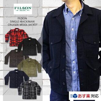 Market: @ FILSON WASHED SINGLE MACKINAW CRUISER Filson washed single ...