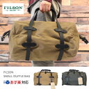FILSON フィルソン SMALL DUFFLE BAG スモールダッフルバッグ #220  MADE IN USA 【あす楽対応】