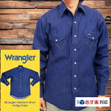 Wrangler  ラングラー  Western Shirt USA企画 ウエスタンシャツ 未洗いデニム 【インディゴブルー】 【あす楽対応】
