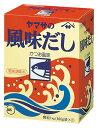 ショッピング1kg 業務用 ヤマサ 風味だし(鰹風味だし)【1kg】
