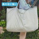 【P10倍】シップス・お昼寝布団バッグ