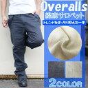 メンズ 綿麻サロペットパンツ デザインパンツ オーバーオール メンズパンツ サロペット M Lサイズ カジュアル ストリート
