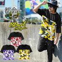 Bernings-Sho/バーニングスショーメンズTシャツ 5分袖