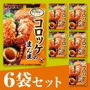 UHA味覚糖 Sozaiのまんま コロッケのまんま 6袋セット
