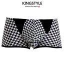 【King Style(キングスタイル)】網ポケット付 壮快パンツ:トランクス(下向き)BI-D4809-BW