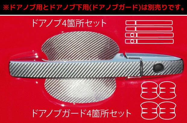 【DM便送料無料!】ハセプロ マジカルカーボン ...の商品画像