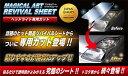 【全国送料無料】 ハセプロ ★リバイバルシート/ハリアー 30系 (2007.1〜2013.7)★ MRSHD-T26 revival sheet
