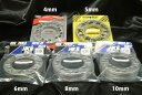 【メール便可】★HKB ホイールスペーサー★ 5mm PCD100/114.3 4枚セット