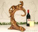 【即納/特価】【数量限定!】 ◆ワインボトルホルダー/ヒョウ ゴールド◆ オシャレなワインスタンド ゴージャス パーティ PARTY オブジェ ワインホルダー ワインラック インテリア アンティーク 木に横たわる豹